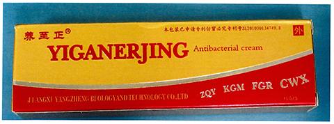Advarsel mod hudcremen Yiganerjing Antibakteriel Cream